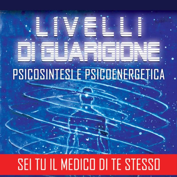Livelli di guarigione di Fabio Guidi-0